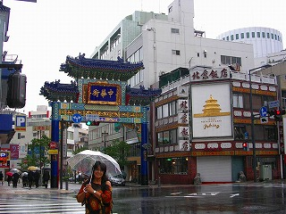 portal de china tao_1.jpg