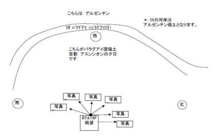 tm_syasin.jpg